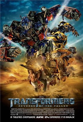 transformers-revenge-of-the-fallen_